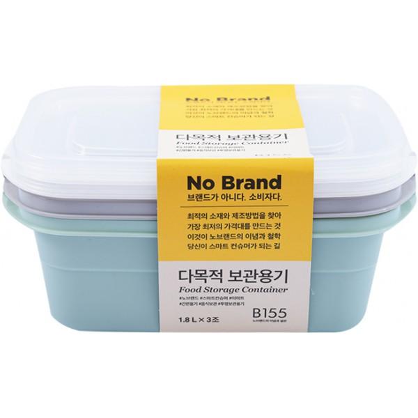 Lô 3 Hộp Nhựa Đa Dụng No Brand 1.8L