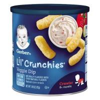 Bánh Ăn Dặm Gerber Lilcrunch Rau Củ 42G