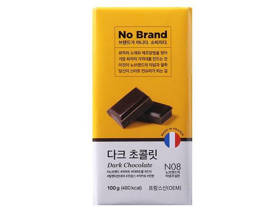 Socola Pháp Vị Đắng No Brand 100G