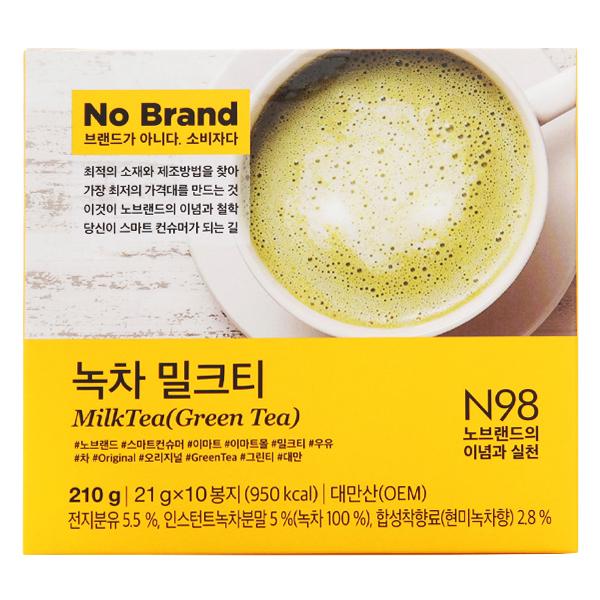 Trà Sữa Trà Xanh No Brand Hộp 10 Gói