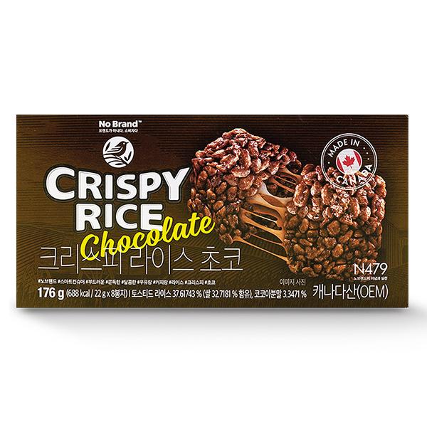 Bánh Gạo Giòn Chocolate No Brand 176G