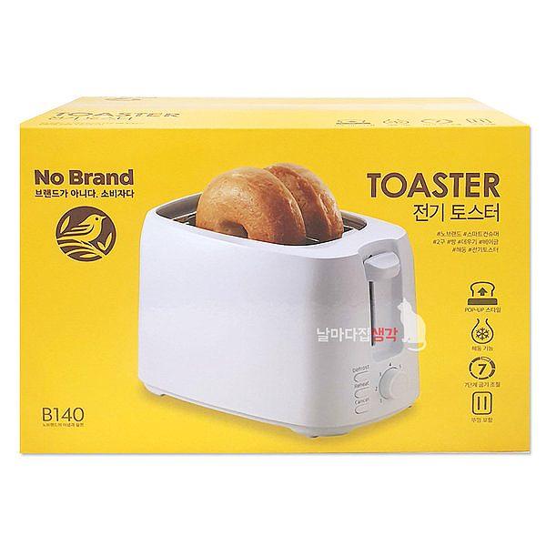 Máy Nướng Bánh Mì No Brand TX-1702