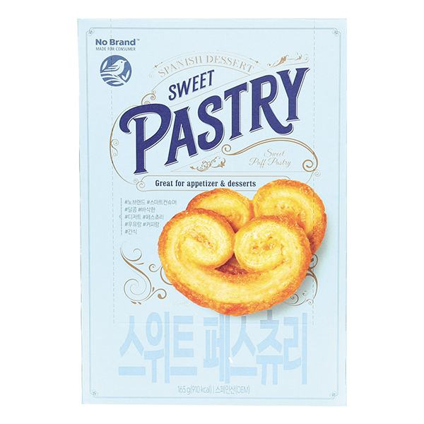 Bánh Ngọt Pastry No Brand 165G