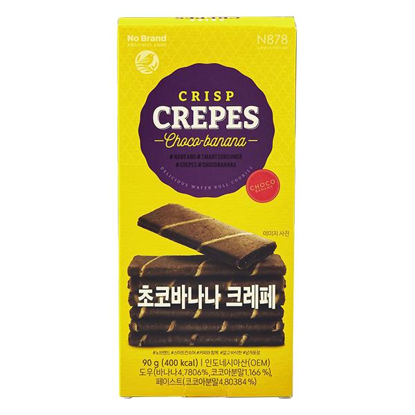 Bánh Crisp Crepes No Brand Vị Socola Chuối Hộp 90G