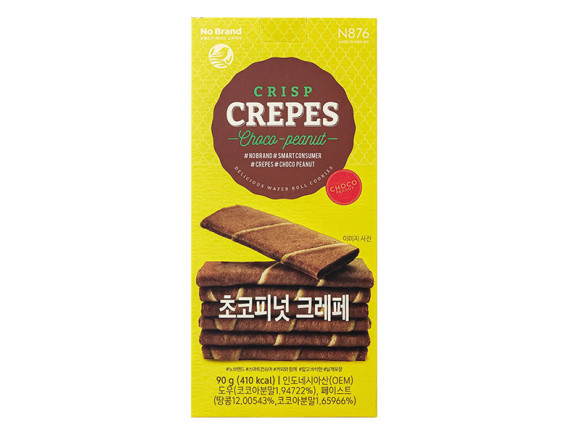 Bánh Kếp Crisp Crepes No Brand Vị Socola Đậu Phộng Hộp 90G