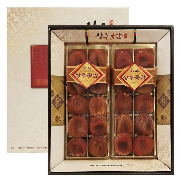 Hộp Quà Hồng Sấy Dẻo Hàn Quốc 20 Trái