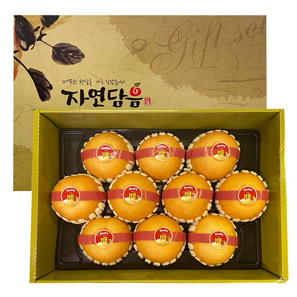 Hộp Quà Lê Hàn Quốc 10 Trái Size 600G(Up)/Trái