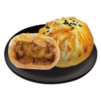 Set 5 Bánh Bao Xá Xíu Hồng Kông