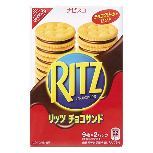 Bánh Quy Ritz Nhân Socola Hộp Giấy 160G