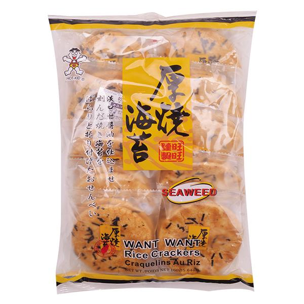 Bánh Gạo Want Want Rong Biển 160G