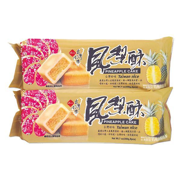 Bánh Dứa Đài Loan 200G