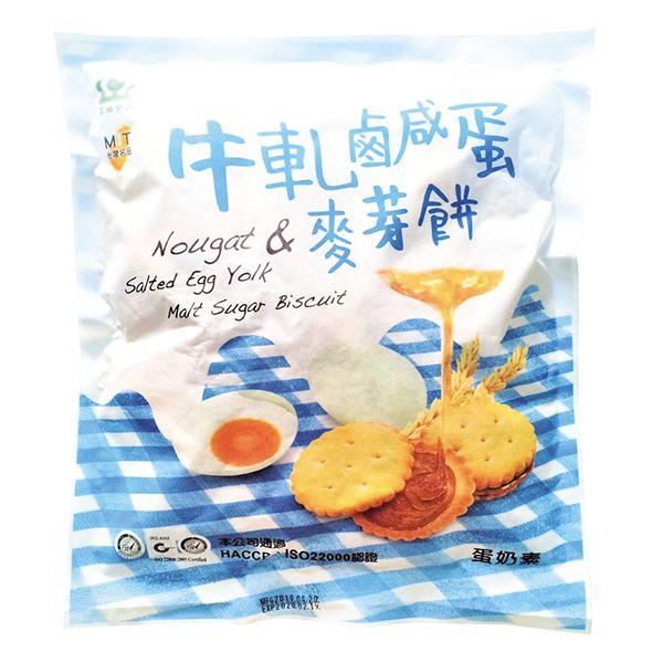 Bánh Quy Đài Loan Mit Sốt Sữa Và Trứng 250G