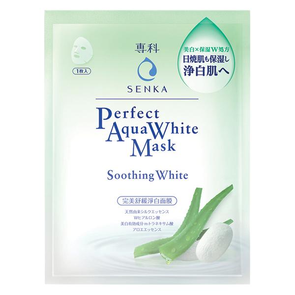 Mặt Nạ Dưỡng Trắng Senka Soothing White 25Ml