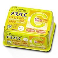 Mặt Nạ Dưỡng Da Vitamin C Melano CC Mask 20 Miếng