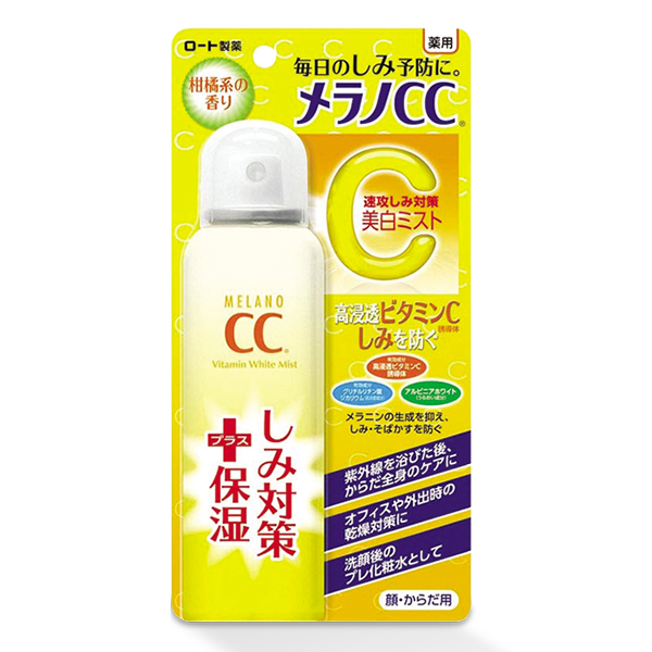 Xịt Khoáng Dưỡng Trắng Da Vitamin C Melano CC 170Ml
