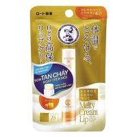 Son Dưỡng Môi Rohto Melty Cream Lip Chống Nắng Mật Ong SPF25 2.4G