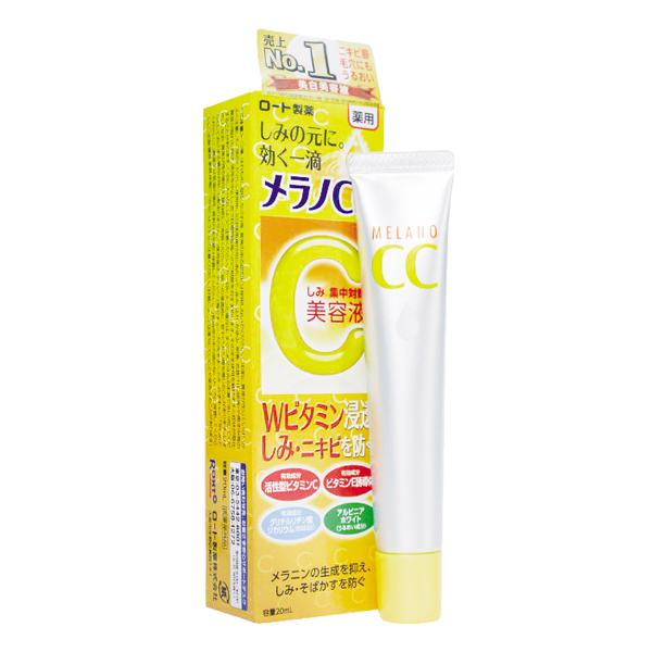 Tinh Chất Dưỡng Da Vitamin C Melano CC Beauty Essence 20Ml
