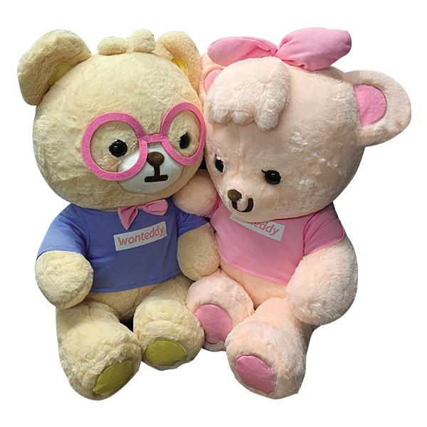 Gấu Nhồi Bông RC9101 - Gấu Đeo Nơ Hồng