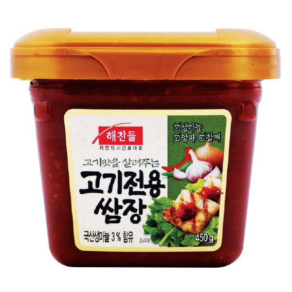Tương Chấm Thịt Nướng Ssamjang CJ 450G