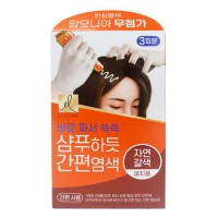 Thuốc Nhuộm Phủ Bạc Elastine Natural Brown 60G