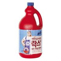 Dung Dịch Khử Trùng Diệt Khuẩn Homestar Chai 2L