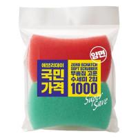 Lô 2 Miếng Rửa Chén Hàn Quốc Mềm Mịn