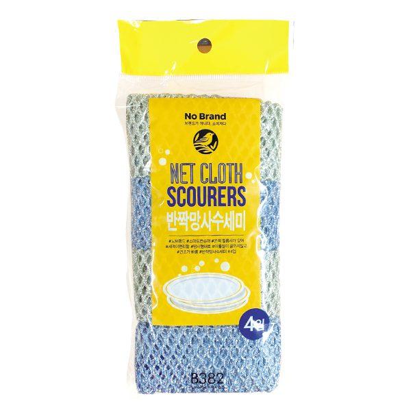Lô 4 Lưới Rửa Chén No Brand Net Cloth Scourers