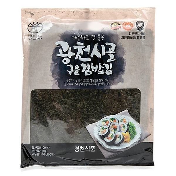 Rong Biển Cán Mỏng KwangJeon 50 Miếng