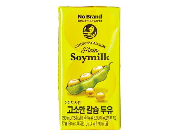 Sữa Đậu Nành No Brand Hộp 190Ml