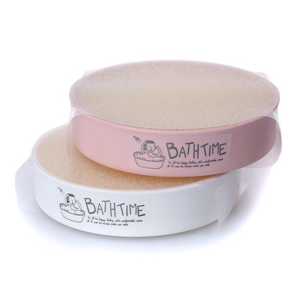 Giá Nhựa Để Xà Phòng Bánh Loving Home Natural Bath 12*12*3Cm