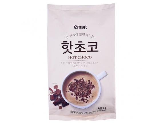 Bột Cacao Emart 1Kg