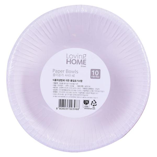 Bộ Chén Giấy Loving Home 10Cái*440Ml