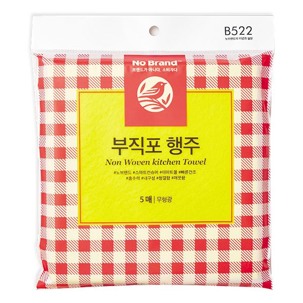 Lô 5 Khăn Bếp No Brand Non Woven Kitchen Towel 38*40Cm