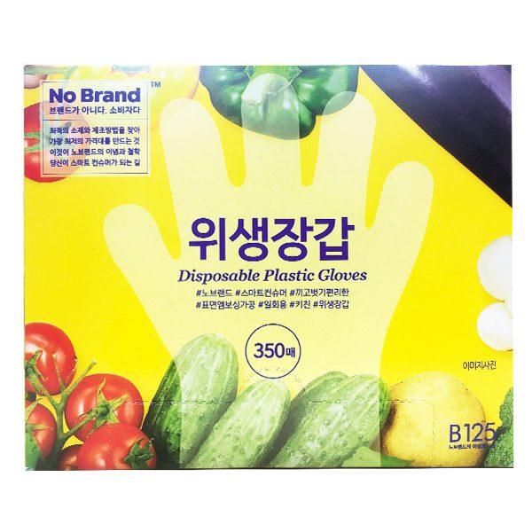 Găng Tay No Brand Hộp 350 Cái