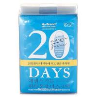 Mặt Nạ Dưỡng Da Essential No Brand 20 Days 20 Miếng
