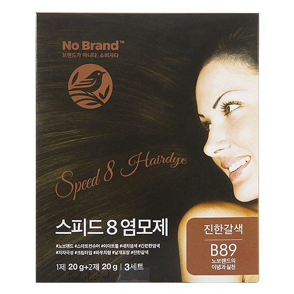 Thuốc Nhuộm Tóc Dark Brown Nâu Đậm No Brand 20G