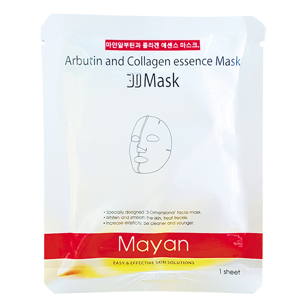 Mặt Nạ 3D Mayan Collagen Arbutin 25Ml