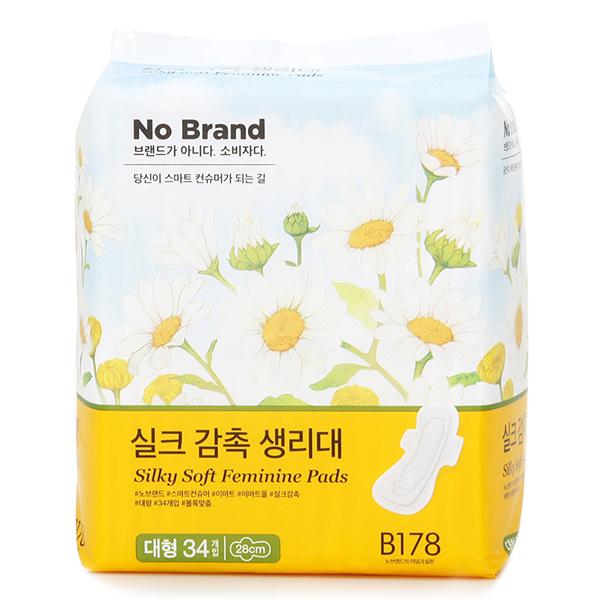 Băng Vệ Sinh No Brand 28Cm*34 Miếng