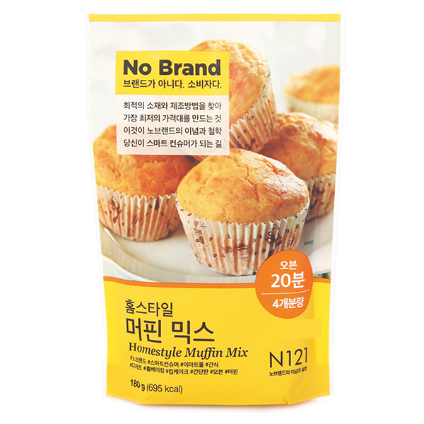 Bột Làm Bánh Muffin No Brand 180G