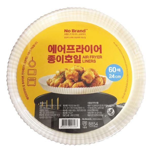 Giấy Nướng Bánh Dùng Cho Nồi Chiên Không Dầu No Brand 19*60Cm