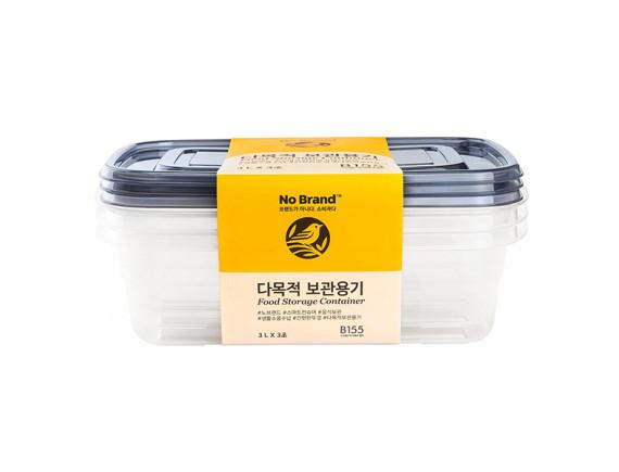 Bộ 3 Hộp Nhựa Bảo Quản Thực Phẩm No Brand 3L