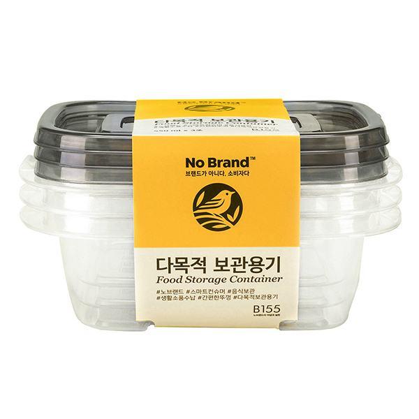 Bộ 3 Hộp Nhựa Bảo Quản Thực Phẩm No Brand 750Ml