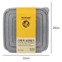 Bộ 3 Hộp Nhựa Bảo Quản Thực Phẩm No Brand 1.9L