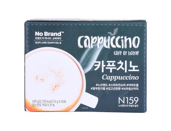 Cà Phê Cappuccino No Brand 13G*50 Gói