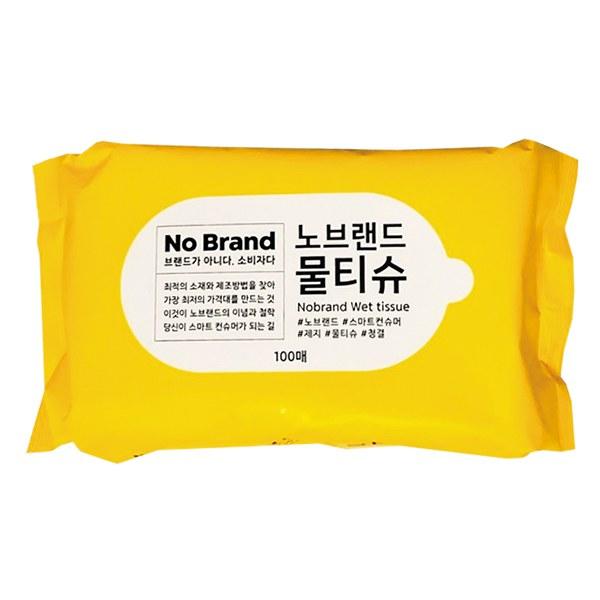 Khăn Ướt No Brand Gói Vàng 100 Miếng