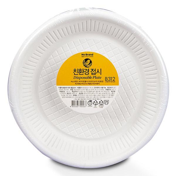 Lô 10 Dĩa Nhựa No Brand 18Cm