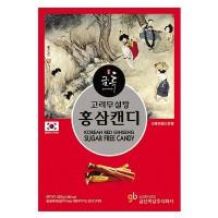 Kẹo Hồng Sâm Geumheuk 300G
