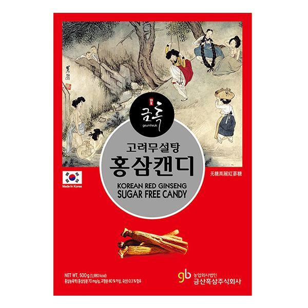 Kẹo Hồng Sâm Geumheuk Không Đường 500G