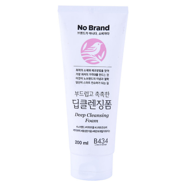 Sữa Rửa Mặt Dưỡng Ẩm Chuyên Sâu No Brand 200ML