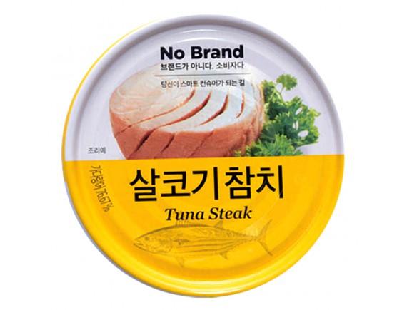 Cá Ngừ Đóng Hộp No Brand 150G